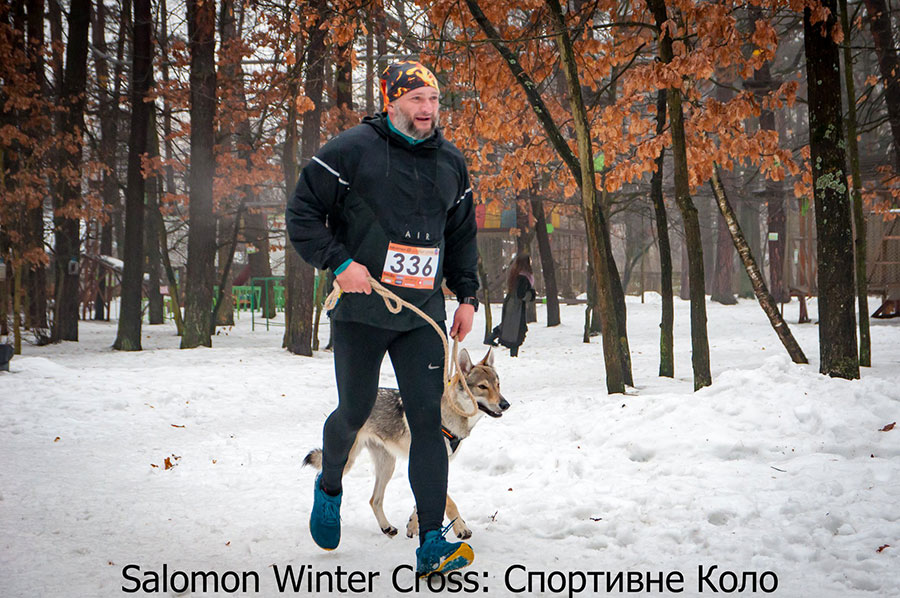 Мероприятие от Саломон Украина
