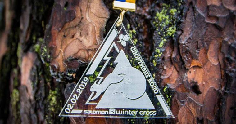 Первый официальный старт Salomon Winter Cross.