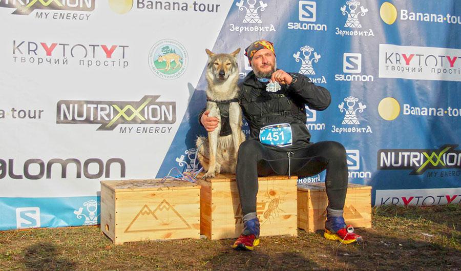 Марафон с собакой