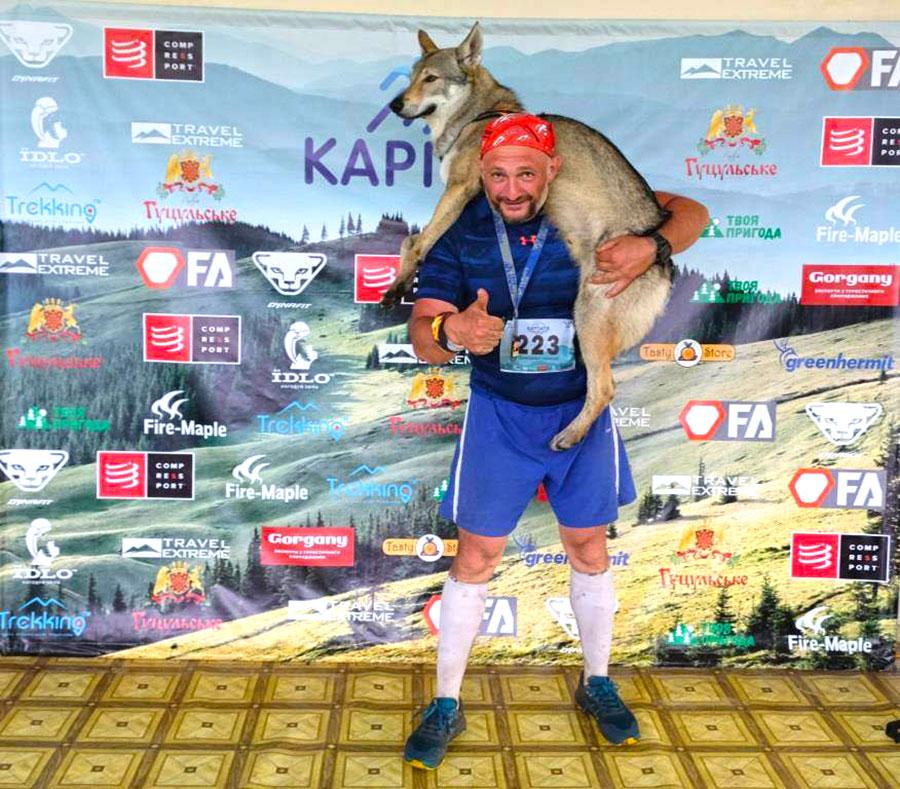 Ультрамарафон с собакой Чехословацкий волчак
